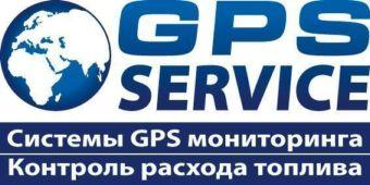 GPS vehicle monitoring, tracking. The fuel control