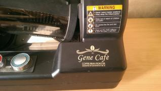 Rent a Roaster Gene Cafe