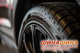 Sale of tires and wheels for cars - Discounts, promotions