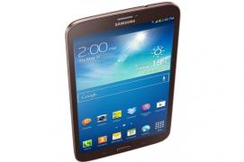 "Tablets Samsung Samsung Galaxy Tab 3 SM-T310 8 ""16Gb Gold brown"