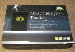 The GPS tracker will reduce the probability of theft auto, motorcycle, led, 70%